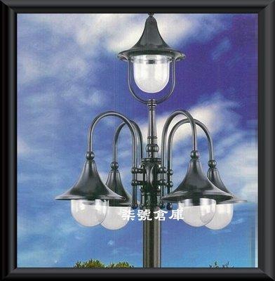 柒號倉庫 免運費 戶外景觀路燈 五燈設計 堅固耐用 民宿庭園造景 貨櫃屋 C5-3511 海邊景觀燈
