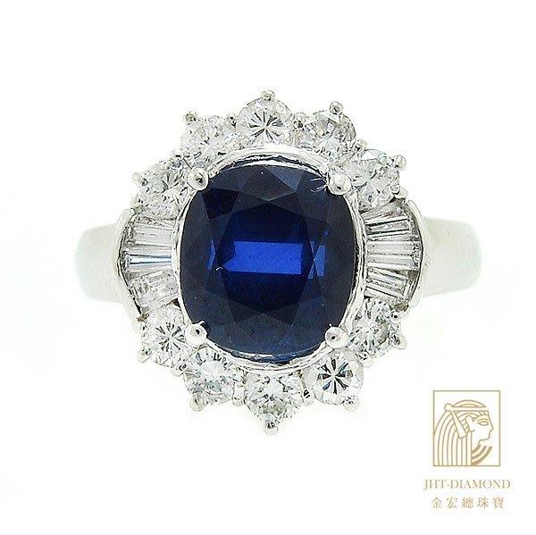 【JHT金宏總珠寶/GIA鑽石專賣】天然藍寶白金鑽戒4.37克拉(S000079)