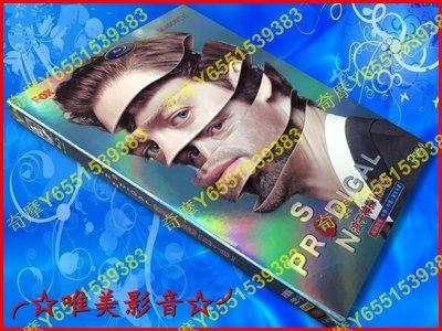 現貨《浪子神探/Prodigal Son 第1季》(全新盒裝D9版3DVD)☆唯美影音☆2020