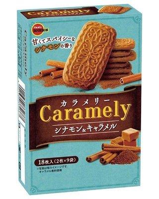 [日本進口]北日本 焦糖肉桂餅乾