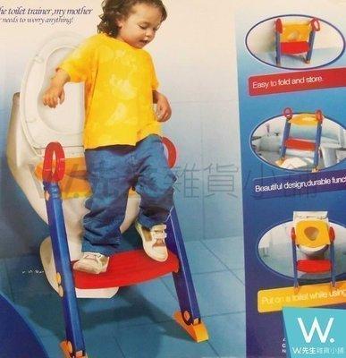 【W先生】LOZ/馬桶梯/輔助梯/馬桶輔助梯/小馬桶/便盆器/幼兒馬桶/兒童馬桶