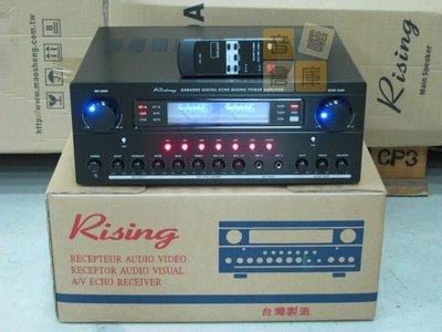 【音響倉庫】 台灣製造Rising 專業數位混音卡拉OK擴大機GA-870營業場所指定品牌200W限量黑