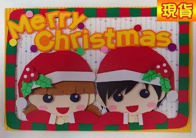 【芙小伊】現貨  聖誕卡片