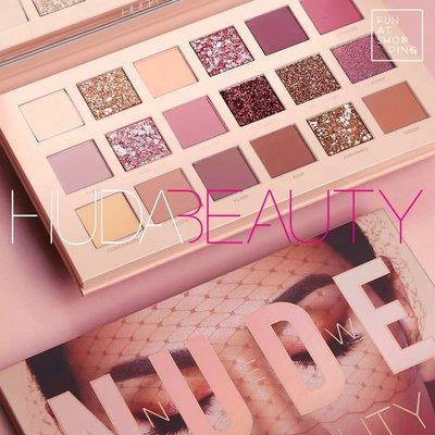 Huda Beauty 新款裸色沙漠玫瑰眼影 New Nude 18色眼影盤 乾燥玫瑰妝 附鏡子 HB