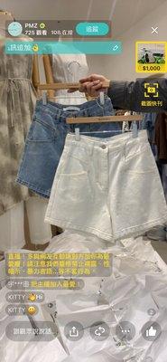 韓國夏天新款 剪接 超瘦 A字5分牛仔褲 S M L 2628 30腰圍 褲長15公分