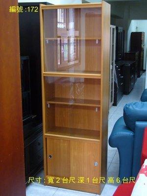 櫻桃木書櫃
