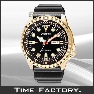 【時間工廠】CITIZEN Automatic 自動上鍊 潛水款 機械錶  NH8383-17E 台北市