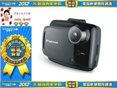 【35年連鎖老店】愛國者 Patriot V6 1080P行車記錄器有發票/可全家/保固一年