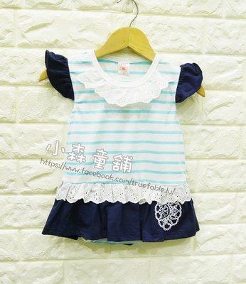 小森童舖 韓系風格 可愛水手風格 布蕾絲花邊 小裙子 短袖連身衣 包屁衣 2.3.4號
