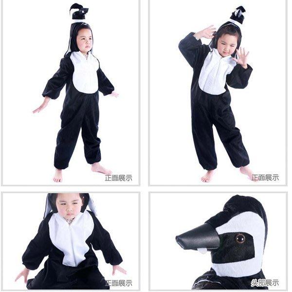 5Cgo【鴿樓】會員有優惠 20243247259 兒童表演服裝演出服裝 卡通動物服裝 小企鵝服裝 居家服 睡衣
