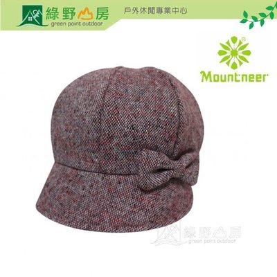 綠野山房》Mountneer 山林 台灣 羊毛保暖貝雷帽 保暖帽 羊毛帽 空姐帽 貝蕾畫家帽 紫紅色 12H13-45