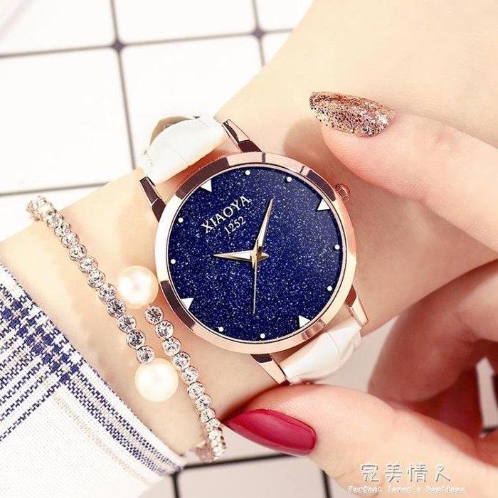 女士手錶防水時尚新款潮流學生韓版簡約休閒大氣夜光皮帶女表
