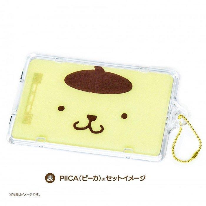 41+ 現貨免運費 布丁狗 富貴 日本製 票夾 IC卡片保護套 卡片套 感應會發亮 包包吊飾 sanrio