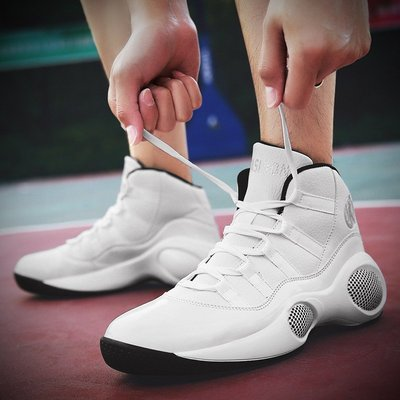 Plus Size Men's Basketball Shoes Damping Trainer Sports Shoe
