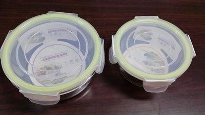 *綠屋家具館*【GL001】Freshness 密扣式玻璃可微波保鮮盒 收納盒  700ML+400ML