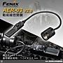 馬克斯 -  Fenix 戰術線控開關 /  AER- 03 V2....