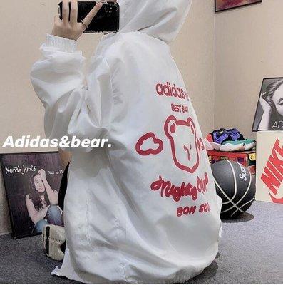 『Fashion❤House』新款Adidas情侶風衣外套薄款運動連帽三葉草外套男款女款休閒運動小熊外套愛迪達外套