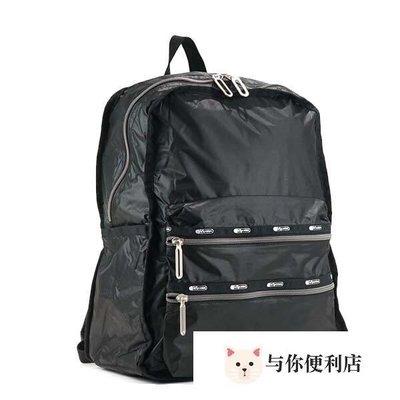 Lesportsac 2296 經典黑  Functional Backpack 大型拉鏈雙肩後背包 限量優惠#与你便利店#