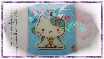 7-11 2017 全新 Hello Kitty造型悠遊卡-和服 ~ 賣場另有 美女與野獸 一卡通 / 拉拉熊 悠遊卡