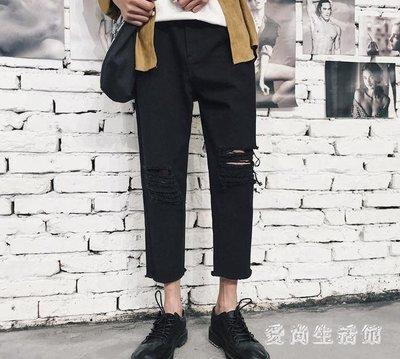 牛仔九分褲 港風時尚水洗破洞白色牛仔褲男士韓版寬鬆直筒乞丐褲子TL427