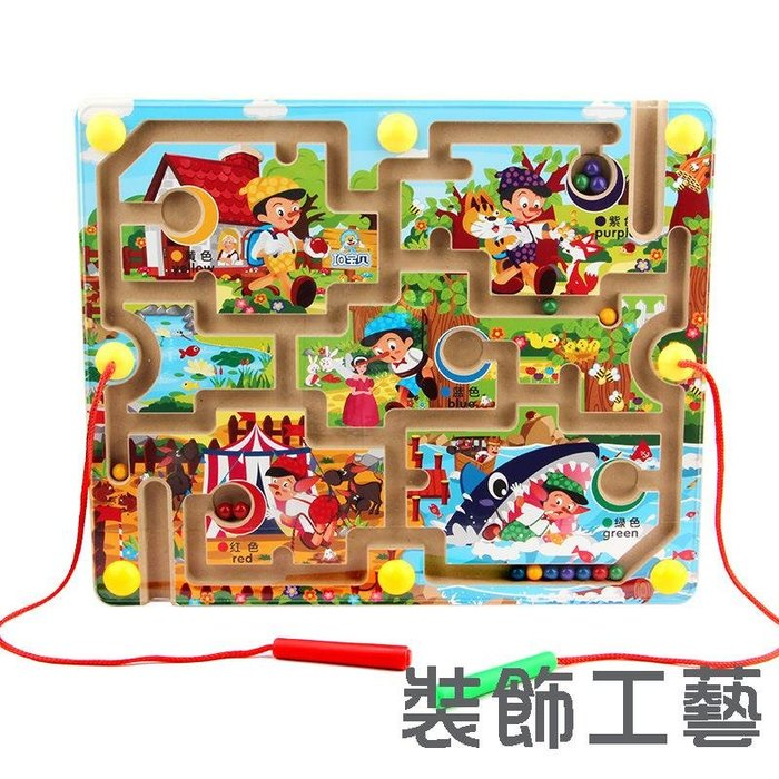 DHA兒童磁性迷宮多功能雙面迷宮寶寶益智腦力開發走珠玩具小木偶