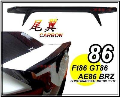 ╣小傑車燈精品╠ TOYOTA 86 FT86 AE86 GT86 BRZ - AB FLUG 樣式 CARBON卡夢 86尾翼