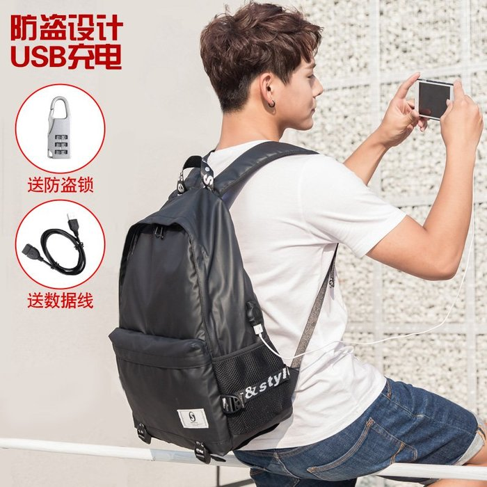 SX千貨鋪-新款潮流學生書包女韓版簡約校園學院風雙肩包男百搭時尚背包#男士背包#書包#單肩包#書包
