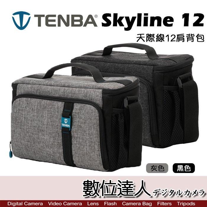 【數位達人】Tenba 天霸 Skyline 12 天際線12 單肩背包 / 相機包 側背包 斜背包 一機二鏡 防潑水