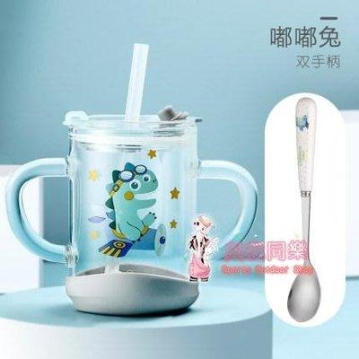 兒童牛奶杯 帶刻度透明玻璃恐龍家用雙把手可微波加熱燕麥早餐杯 2色XYJX