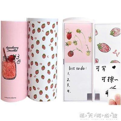 抖音網同款網紅文具盒多功能大容量筆盒韓版小清新簡約創意鉛筆盒