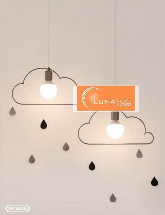 【LUNA LIGHT 月之燈坊】韓式創意餐桌吧臺吊燈地中海北歐田園可愛雲朵臥室書房餐廳燈飾(P-528)