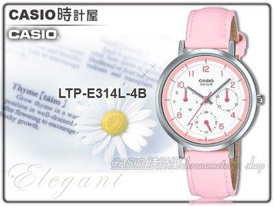 CASIO時計屋 卡西歐手錶_LTP-E314L-4B_真皮錶帶_全新品_保固一年_開發票