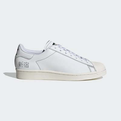 Tu.DOS ADIDAS ORIGINALS SUPERSTAR PURE FV2835 FV2833 男女鞋 兩色