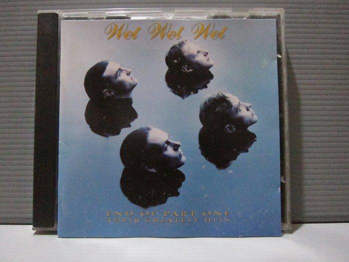 Wet Wet Wet End Of Part One 濕濕濕合唱團 第二幕 原版CD片佳 保存良好