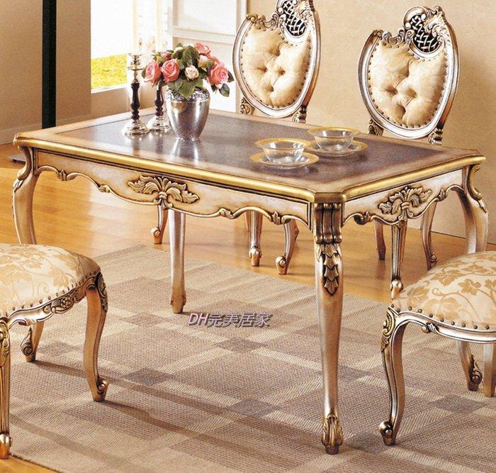 【DH】商品貨號N922-1商品名稱《保羅》140CM法式香檳餐桌/餐椅(另計)歐風時尚經典。主要地區免運費
