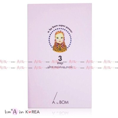 韓國A.by BOM 超能嬰兒面膜 保濕面膜(單盒) 新北市