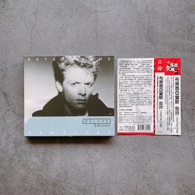 平常小姐┋2手絕版┋正版cd【BRYAN ADAMS 布萊恩亞當斯】Reckless 魯莽《30週年紀念2CD名盤》環球