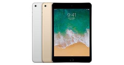 【蘋果元素】高雄 iPad Mini4 電池更換 容易沒電 現場維修