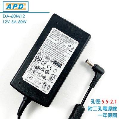 APD 亞源 原廠12V 5A 60W...