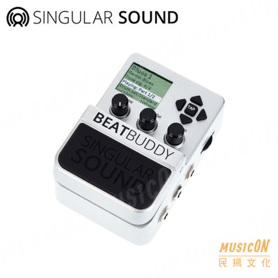 【民揚樂器】效果器 SINGULAR SOUND BEATBUDDY 鼓節奏機 節奏器