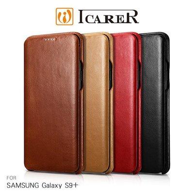 --庫米--ICARER SAMSUNG Galaxy S9+/S9 復古風側掀真皮皮套 保護套