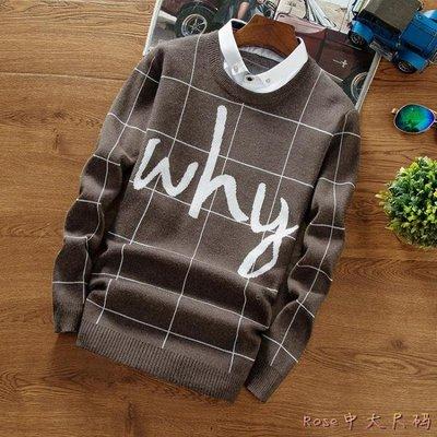 冬季大碼假兩件毛衣男士韓版襯衫領針織衫外套男裝上衣帶新品領長袖線衣服LXY4326【型男小鋪】