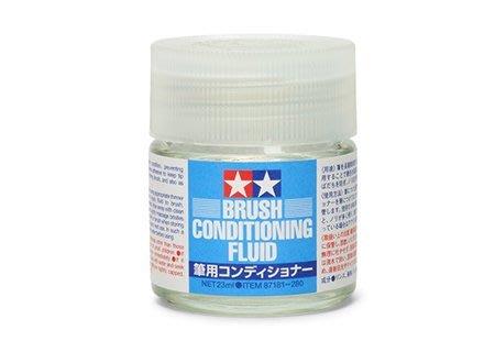 TAMIYA 田宮 模型筆刷專用 潤澤修護液 Brush Conditioning Fluid 87181