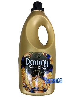 {泰菲印越} 越南 downy  daring 金色 柔軟精 1.8ml