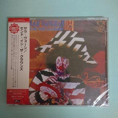 Sarah Vaughan Send In The Clowns 日本版 限量 CD / 爵士 / 全新