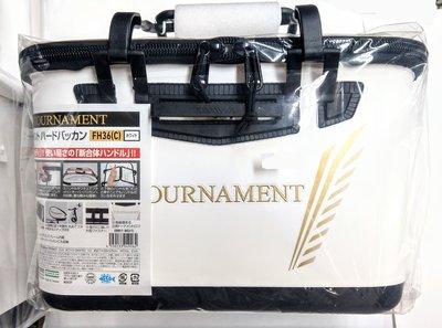 DAIWA Tounrnament FH36(C) 硬式餌桶餌袋36~豪福釣具小舖~[Haofoo]