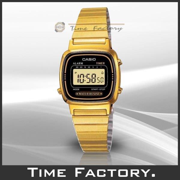 【時間工廠】全新 CASIO 復古潮流金色電子錶 LA670WGA-1