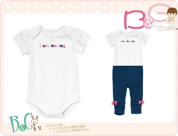 【B& G童裝】正品美國進口GYMBOREE Love Mommy Bodysuit 白色短袖連身衣6-12-18mos