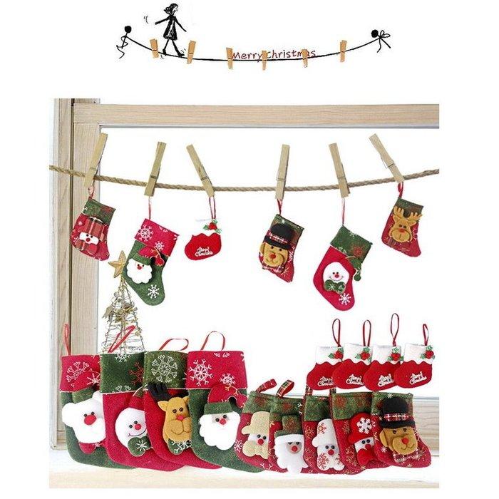 立體聖誕襪  耶誕節 聖誕老人襪  卡通聖誕襪 聖誕禮物袋 裝飾 聖誕襪裝飾 聖誕禮物襪 禮物袋 【HW13】