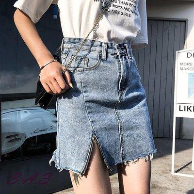 SAS 歐逆韓系側邊拉鍊開叉牛仔裙 不規則毛邊丹寧短裙 牛仔裙 短裙 及膝裙 A字裙 牛仔短裙【848E】